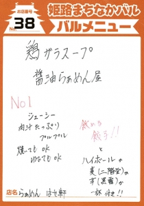 POP2019_WEB_038