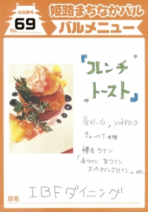 POP2019_WEB_069