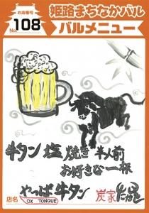 POP2019_WEB_108