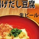 menu2016_007