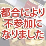 2016bar_menu