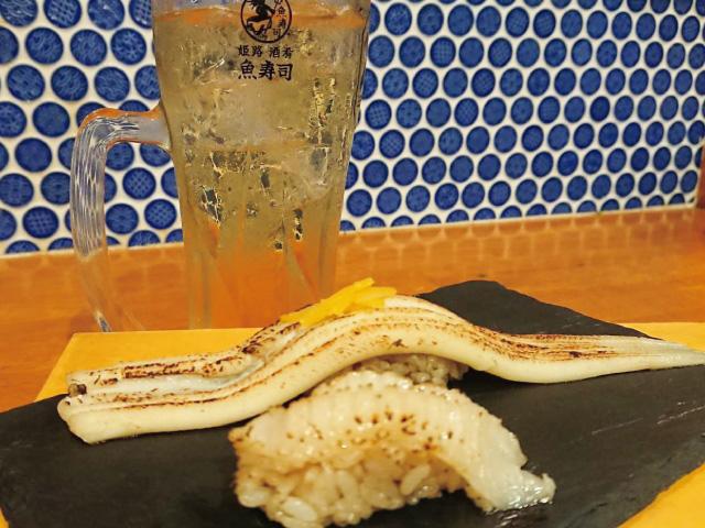 姫路魚寿司 ○上水産(まるじょうすいさん)