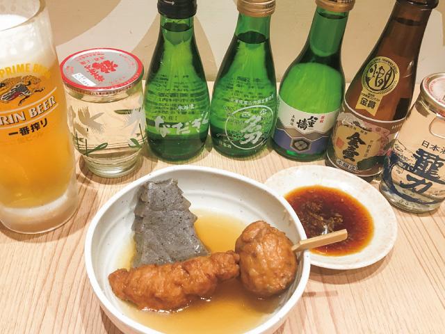 姫路の地酒と姫路おでん本舗