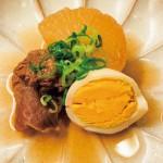 menu2019-97