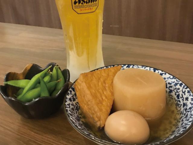 酒と惣菜 竹うま キャスパ店